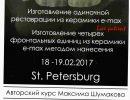 cert_beliaev_08