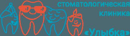 Стоматология УЛЫБКА в Тольятти